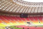 LUZHNIKI - CSKA MOSCU (9)